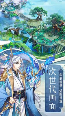 道源七星剑手游版兑换码截图2