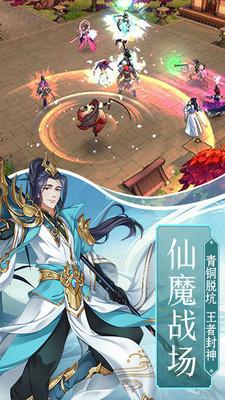 道源七星剑手游版兑换码截图3