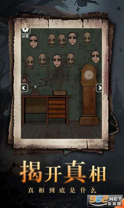 神秘老屋小游戏破解版截图0