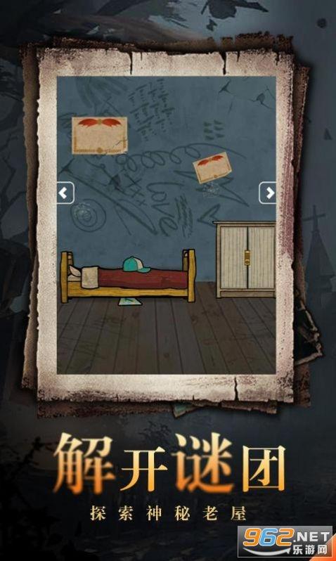 神秘老屋小游戏破解版截图4