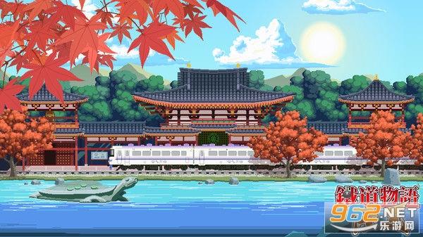 铁道物语游戏安卓版截图2