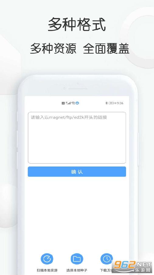 星速下載安裝app