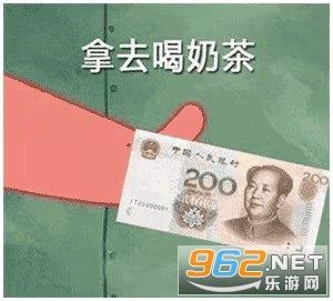 微信转账20块钱图片