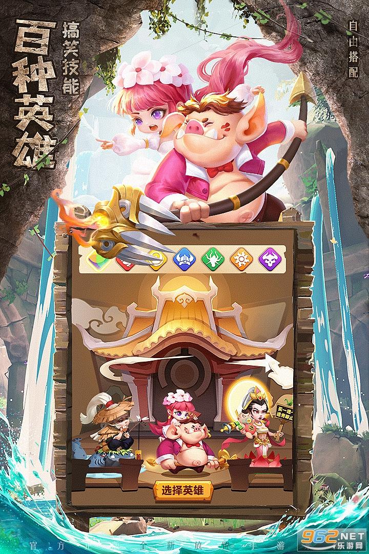 暴走神话破解版无限钻石金币v1.18.248截图0