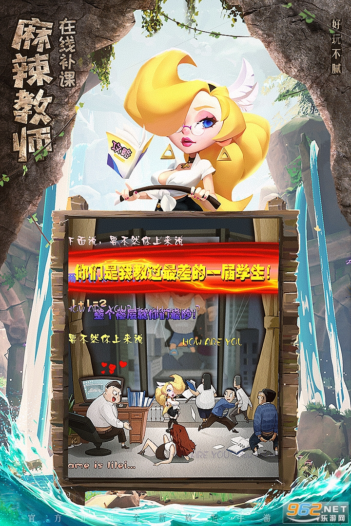 暴走神话破解版无限钻石金币v1.18.248截图2