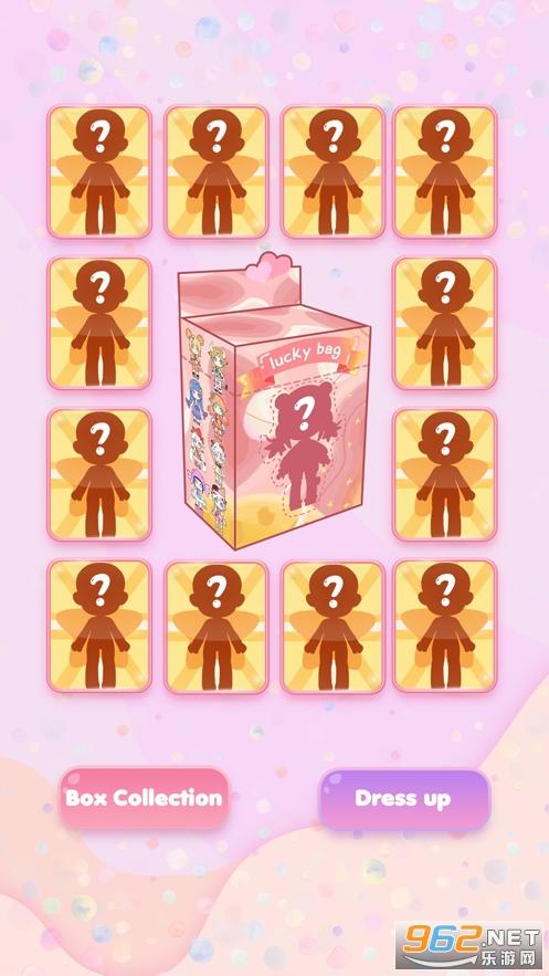 我的惊喜盲盒女孩Vlinder Box游戏v1.0 内购破解截图1