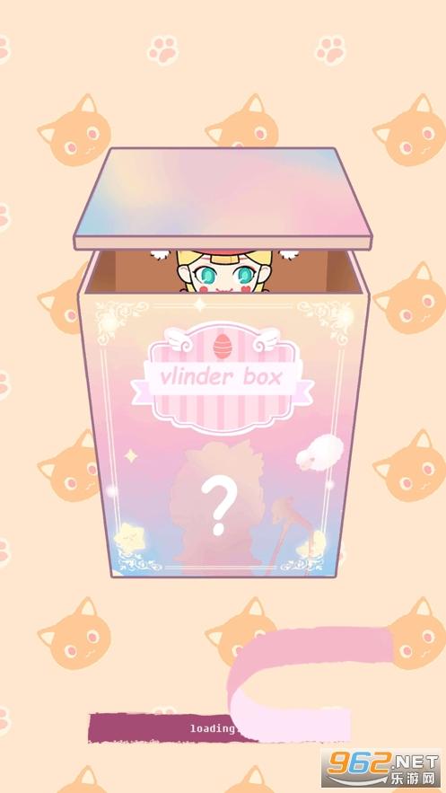 我的惊喜盲盒女孩Vlinder Box游戏v1.0 内购破解截图2