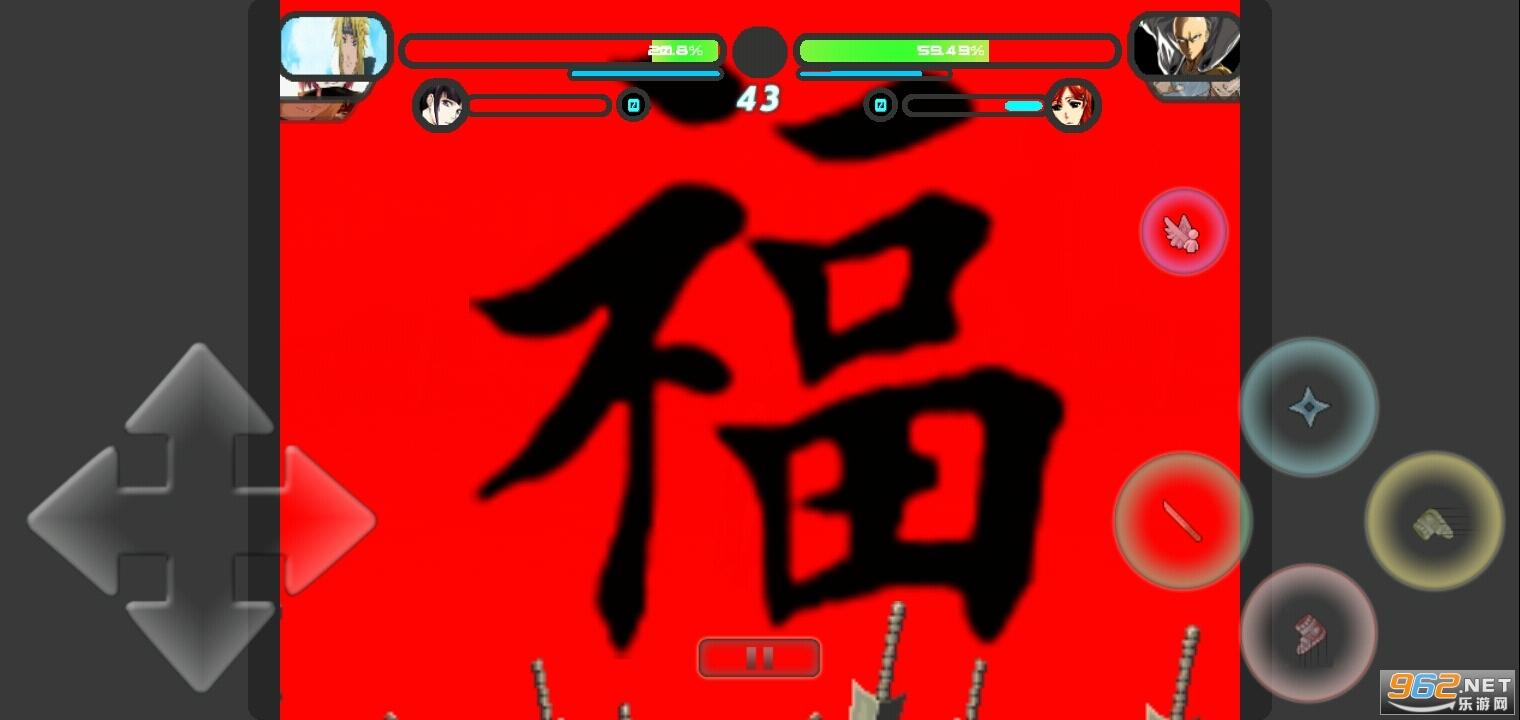 死神vs火影白挽改中文版v1.3.1 全人物截图3