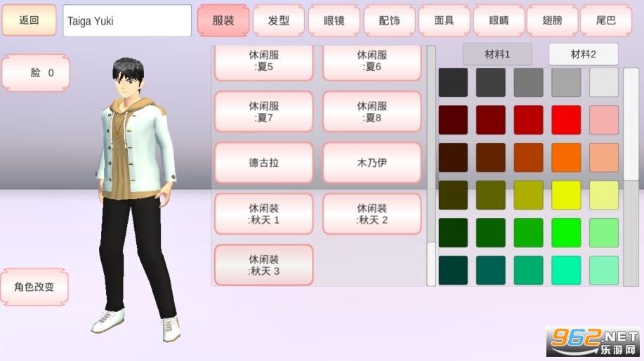 变态模拟器中文破解版手机版截图0