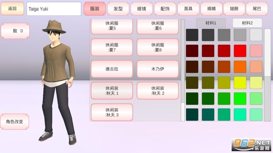 变态模拟器中文破解版手机版截图2