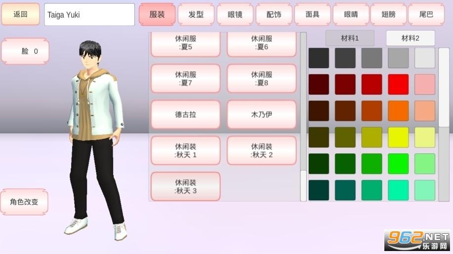 变态模拟器国语版v1.037.14 中文版截图2