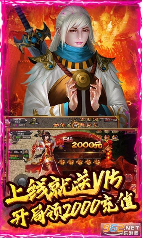 神戒遊戲版v1.0 安卓版截圖2