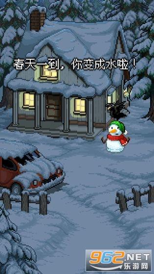 雪人的故事游戏中文版v1.0.0最新版截图0