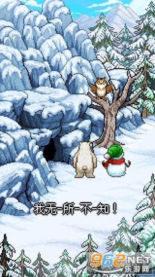 雪人的故事游戏中文版v1.0.0最新版截图3