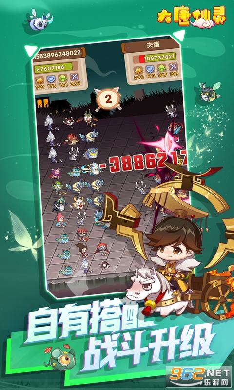 大唐仙灵h5折扣平台v1.0 折扣版截图4