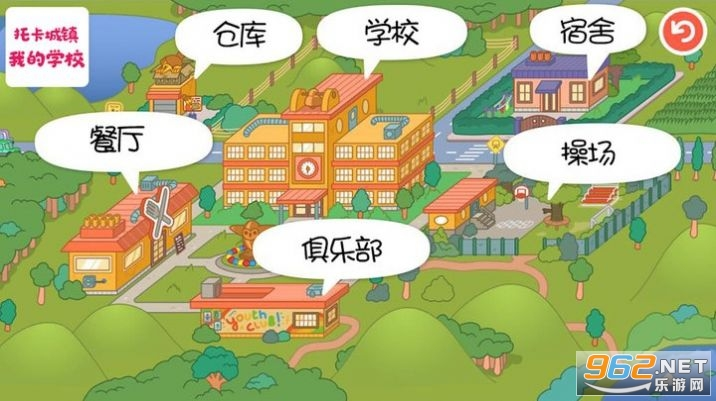 托卡城镇我的学校游戏v1.0 完整版截图0