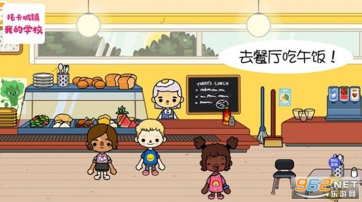 托卡城镇我的学校游戏v1.0 完整版截图2