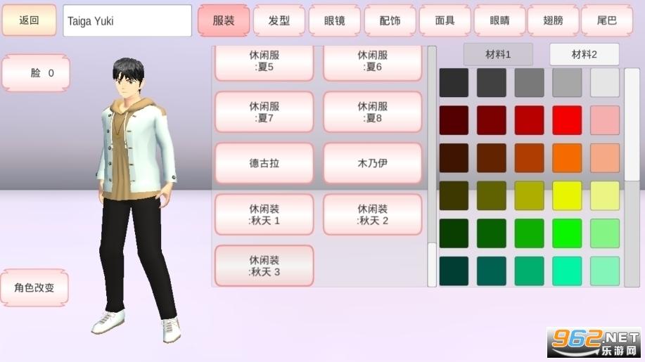 櫻花校園模擬器新春版2020年最新版截圖1