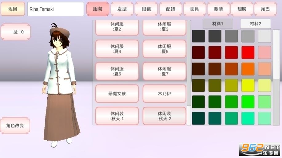 樱花校园模拟器雪人版更新版v1.038.00最新版本截图1