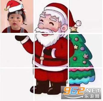 朋友圈圣诞老人九宫格图片分开截图1