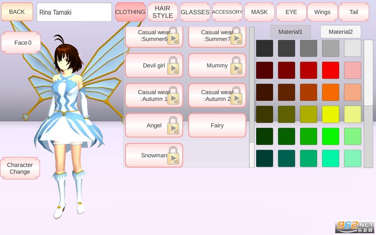 樱花校园模拟器(新服装)圣诞大更新v1.038.01 冬季版本截图1