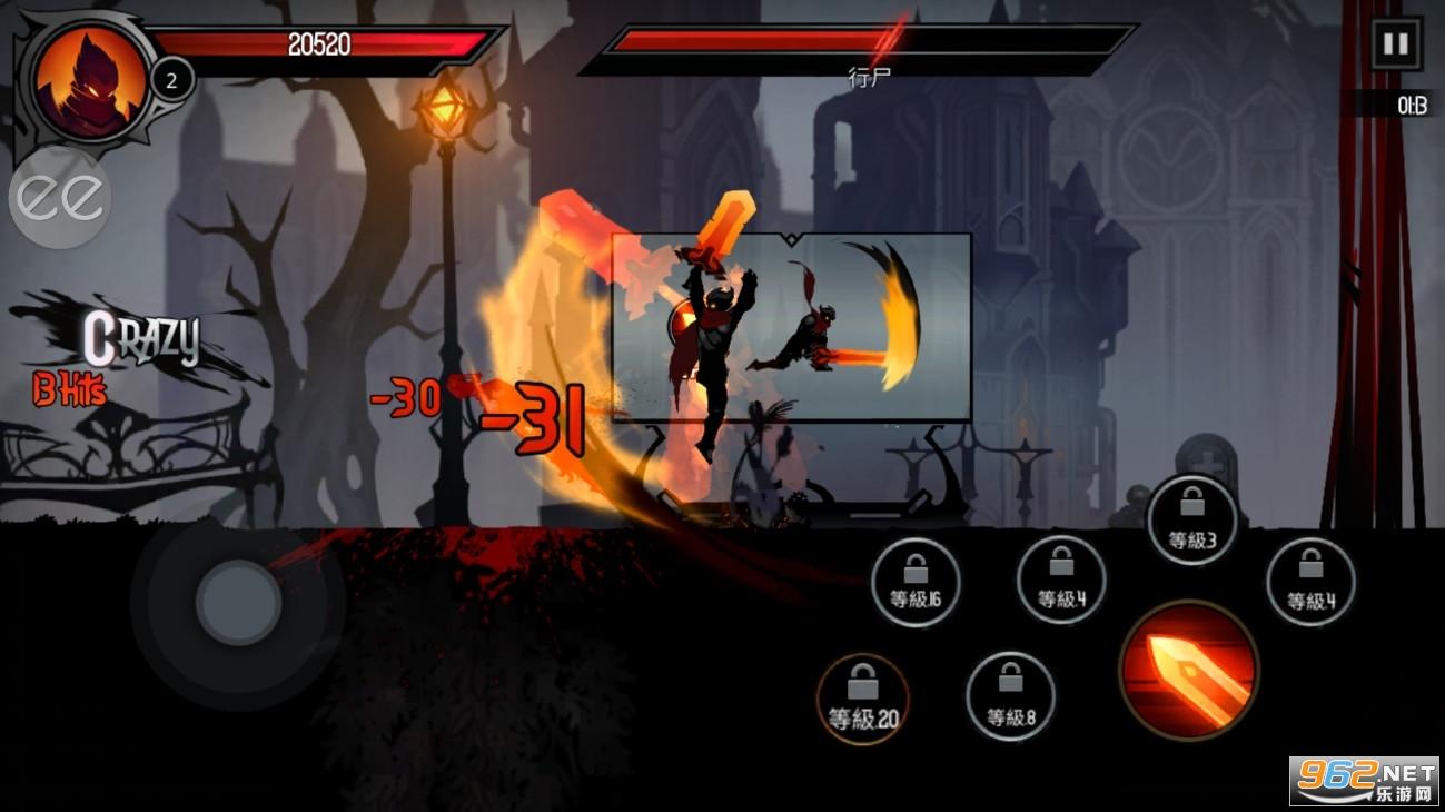 暗影骑士传奇时代无敌版v1.1.411最新版截图3