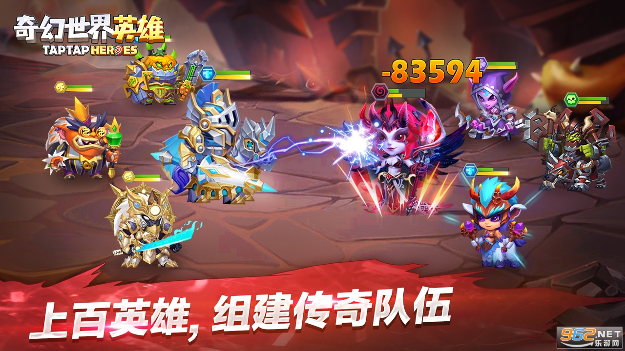 奇幻世界英雄破解版v1.0.0103 最新版截图3
