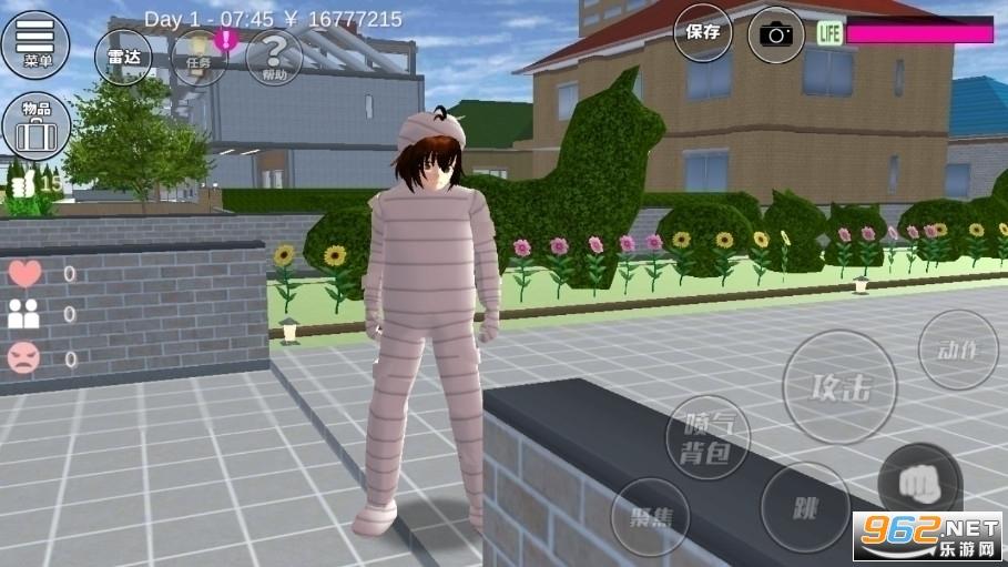 櫻花校園模擬器又更新了1.037.11版本中文版v1.037.11截圖0