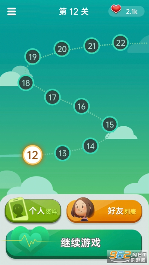 你会聊天吗小游戏v1.0 免费版截图3