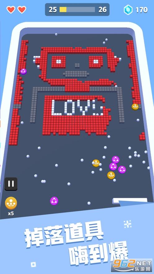 粉碎砖块3D游戏v1.0.1 苹果版截图0