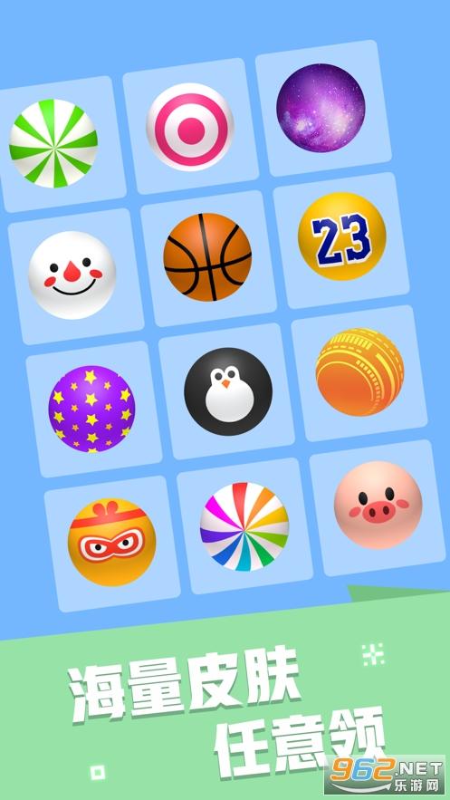 粉碎砖块3D游戏v1.0.1 苹果版截图1