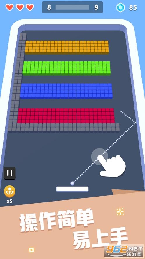 粉碎砖块3D游戏v1.0.1 苹果版截图2