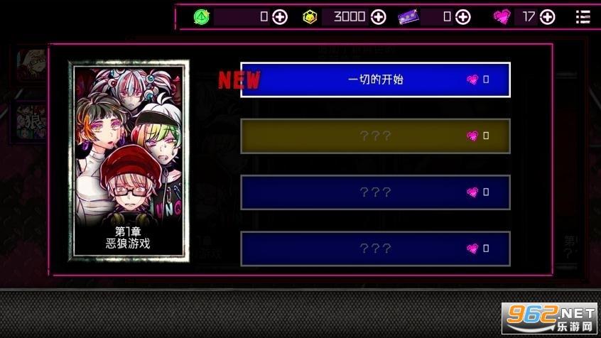 恶狼游戏Another中文版破解版v1.05汉化版截图2