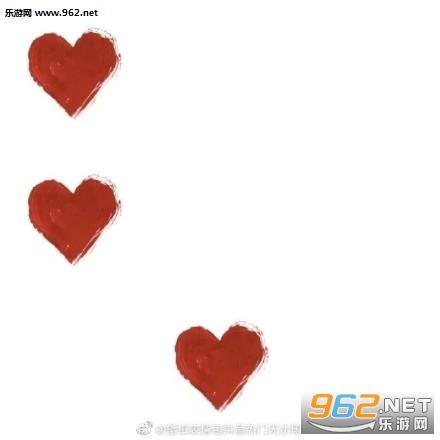 爱心九宫格分开图片