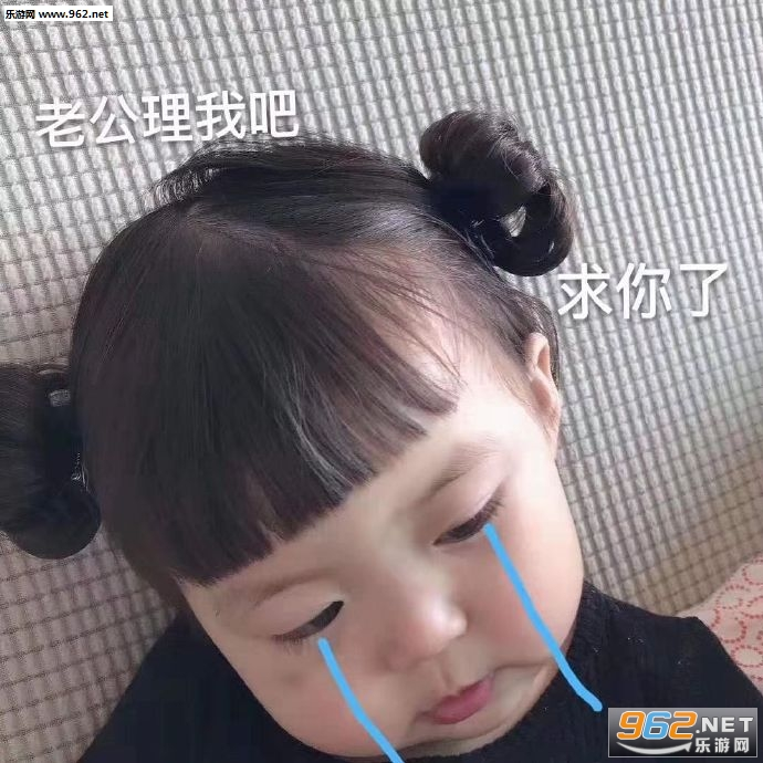 我gucci的时候眼泪prada表情包