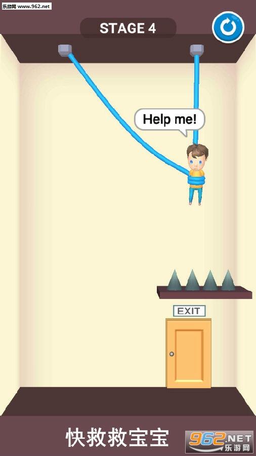快救救宝宝领红包app