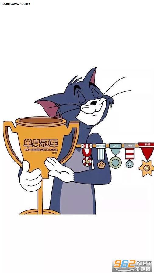 汤姆猫单身冠军壁纸