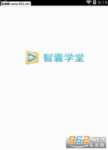 智囊学堂app
