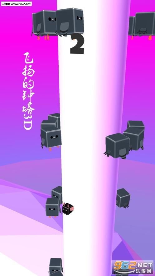 飞扬的钟塔3D官方版