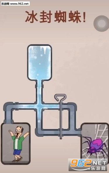 冰封蜘蛛单机游戏 抖音冰封蜘蛛小游戏在哪下载