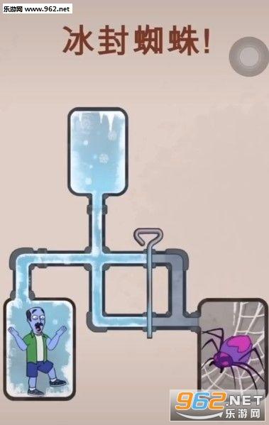 冻死蜘蛛的游戏 冰冻老人冷冻蜘蛛小游戏下载