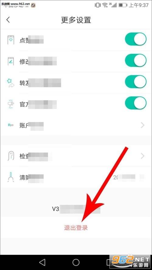恋爱铃app怎么登录 恋爱铃app下载了不能登录