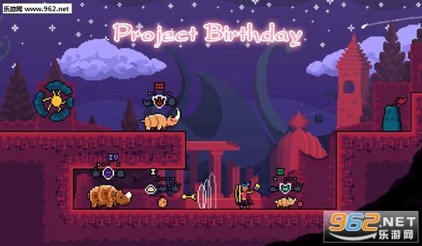 Project Birthday手机版中文