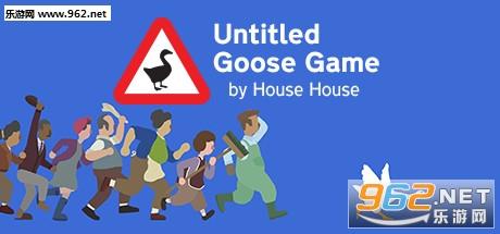 桌面大鹅Desktop Goose怎么关 桌面大鹅怎么下载