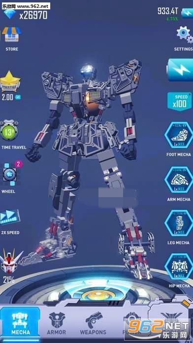 考达机器人大战游戏