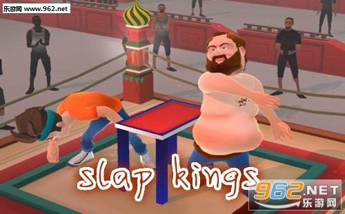 slap kings游戏下载 slap kings下载