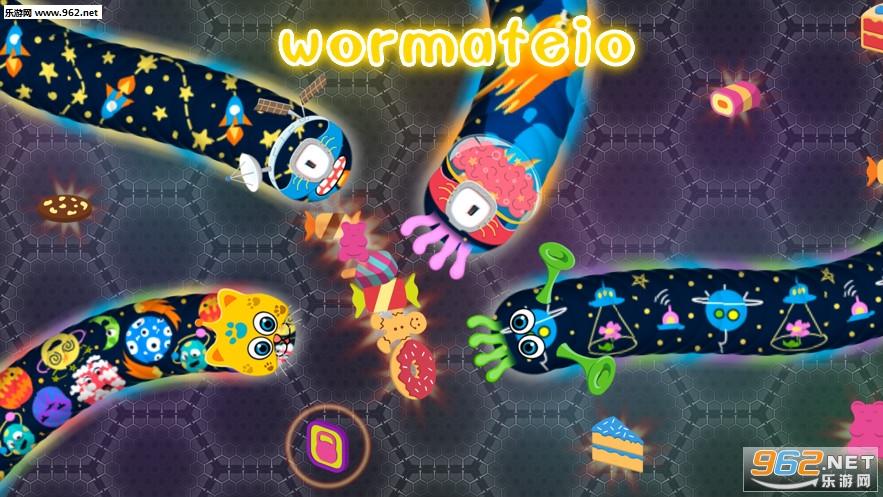 wormateio国际版