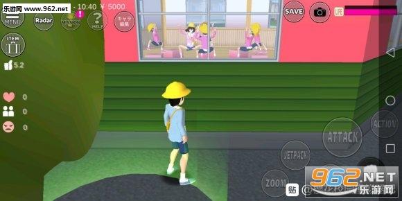 樱花校园模拟器幼儿园版