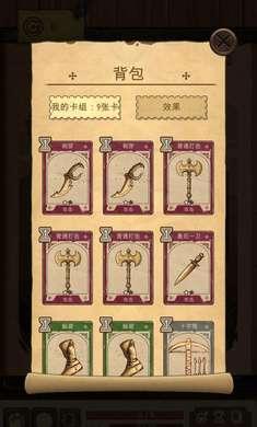 魔法之剑起源最新破解版v1.81截图2