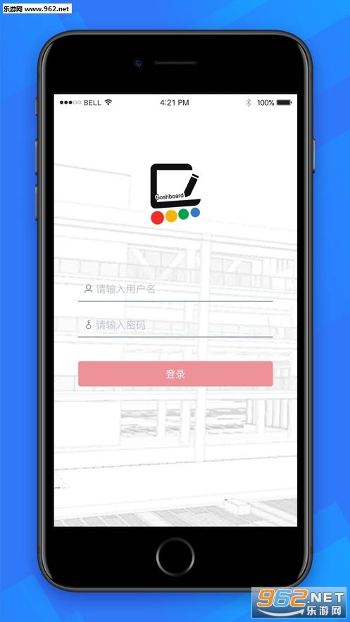 奕课堂云教室appv1.0_截图2